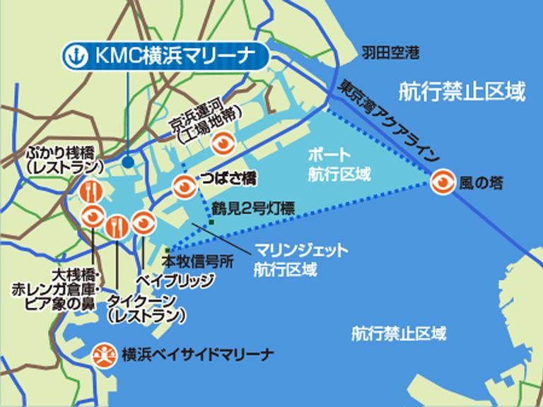 KMC横浜マリーナ クルーザー