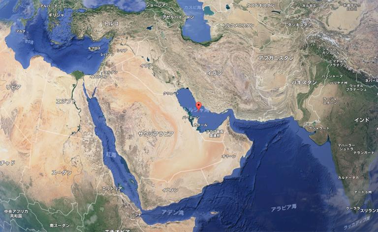 ペルシャ湾 位置 クルーザー